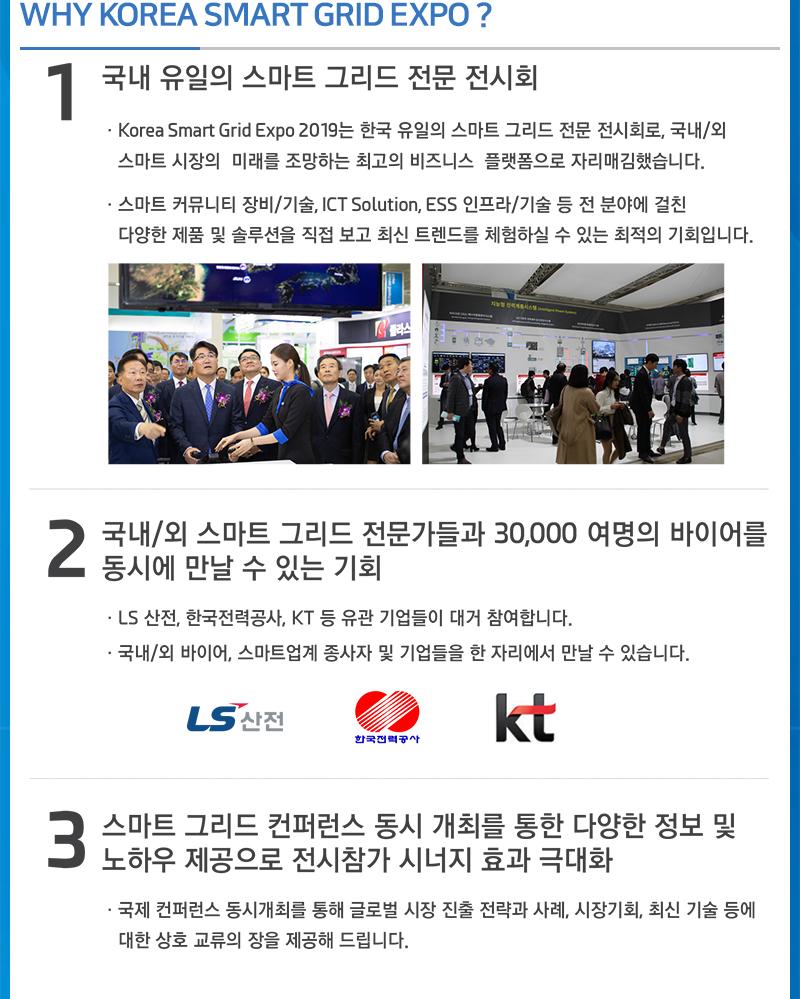 energyplus KSGE newsletter